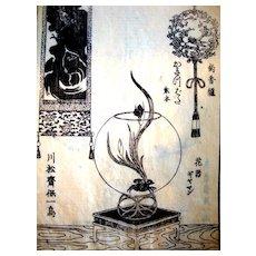(3) Volume Set - Japanese Kawamatsu Saiho Iccho, SOKA HAMANANO UMI (Heaven, Earth, Man) - Kadou Enshu School - Japan 1834