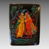 Beautiful Miniature Russian Lacquer ~Papier Mache~ Miniature Box ~ 1973 ~ Palekh Style ~ Artist Signed