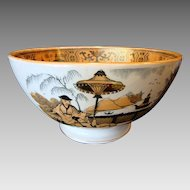 "Large 8 1/4"" W Holland Rice Bowl with Asian Theme ~ PaJong Pattern ~ Petrus Regouta Co Maastricht Holland 1929-1935"