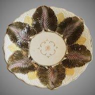 Large Antique Argenta Majolica Fruit Bowl ~ Cauliflower Pattern ~ Wedgwood Staffordshire England August 1885
