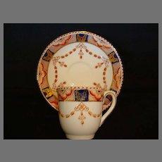 Nice English Cup & Saucer ~ Imari Pattern Cobalt & Orange ~ BOOTHS & COLCLOUGHS, Ltd. (Staffordshire, UK) - ca 1948 - 1954