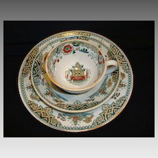 Gorgeous Holland Earthenware Cup, Saucer and Plate Trio Set ~ Pattern: HONC by PETRUS REGOUT & CO Maastricht Holland 1930-1950
