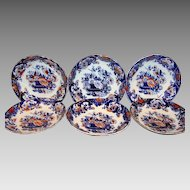 6 ~Brightly Imari / Gaudy Welsh Colored English Bowls ~ England 1895