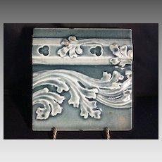Nice Majolica Boarder Tile with Leaf & Scroll Design ~ Trent Tile Co 1892 +