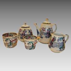 WONDERFUL antique Tea Set ~Polychrome Tea House Pattern ~ Tea Pot, Creamer, Sugar, 2 cups