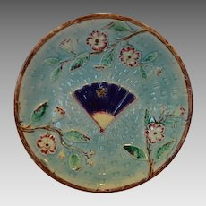 English Majolica Low Bowl  ~ Turquoise with Fan, Flowers &  Insect ~ attributed to S Fielding & CO Stoke on Trent Staffordshire England 1879