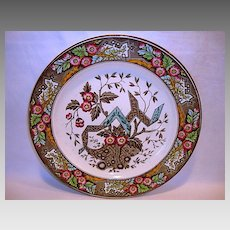 "Wonderful Large-Size English Clobbered Aesthetic Earthenware Plate 10 ½"" ~ Beatrice Pattern ~ Wedgwood & Co England 1880"