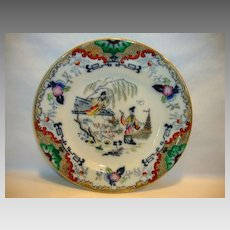 Colorful Polychrome Earthenware Plate  ~ Pattern: Timor by PETRUS REGOUT & CO Maastricht Holland 1878-1887