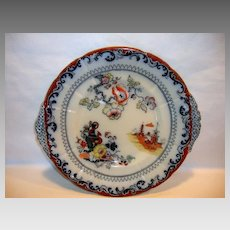 Wonderful Ironstone Cake Plate / Platter ~ Chinoiserie Decorations ~ Pattern B9650 ~ GL Ashworth & Bros LTD Stoke-on-Trent England 1862-1890