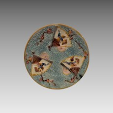 English Majolica Plate ~ Turquoise with Fan, Birds & Prunus Flowers ~ attributed to Shorter & Boulton  Stoke on Trent  England 1879-1905