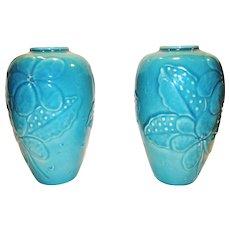 """Pair of 9"""" Rookwood Vases ~ Turquoise Raised Flowers ~ High Gloss Glaze ~ #6893 ~ Rookwood Pottery Cincinnati OH 1946"""