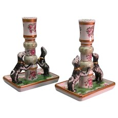 Pair Dog Candlesticks by Mottahedeh