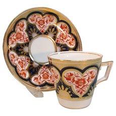 English Bone China Cup and Saucer ca 1885