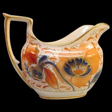 Oval Floral Pattern Creamer circa 1820