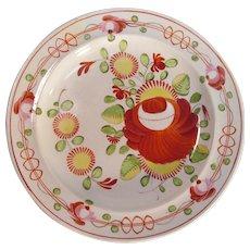 """King's Rose"" Plate ca. 1820 (restored)"