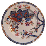 Spode Japan Pattern Plate ca. 1815-1833