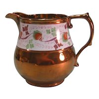 Copper Luster Strawberry Pitcher ca. 1840