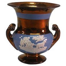 Copper Luster Urn with Classical Relief ca 1820