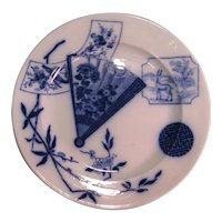 Flow Blue Aesthetic Design Plate ca. 1875-85