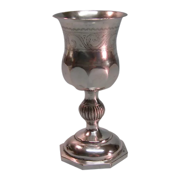 19th Century German Silver Goblet