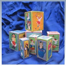 Antique Nesting Cardboard Blocks Colorful set