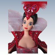 Vintage Barbie NRFB Bob Mackie Queen of Hearts