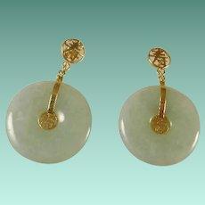 "14K Apple Jade Drop Earrings ""Fortune"""