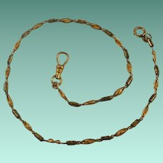 Ornate Link Gold Filled Watch Chain