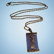 Signed Lavender Jade Asian Script Gold-Filled Pendant Necklace