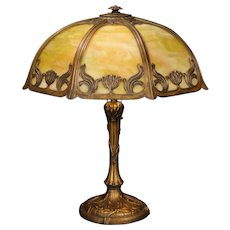 Large Gorgeous Art Nouveau Floral & Leaf Design Slag Glass Lamp