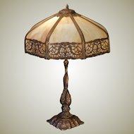 Large Magical H.A. Best Sea Serpent Slag Glass Lamp