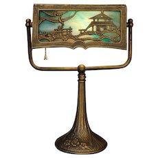 Asian Pagoda & Bird Scenic Slag Glass Desk Lamp