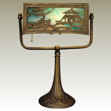 Asian Pagoda & Bird Scenic Slag Glass Desk Lamp