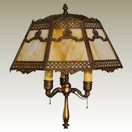 Large Slag Glass Floor Lamp w/ Brass Base