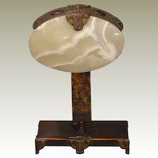 Small Desk/ Art Lamp w/ Jeweled Alabaster Shade