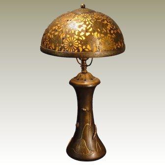 Unusual Asian Art Nouveau Flower & Caterpillar Cut Brass Lamp