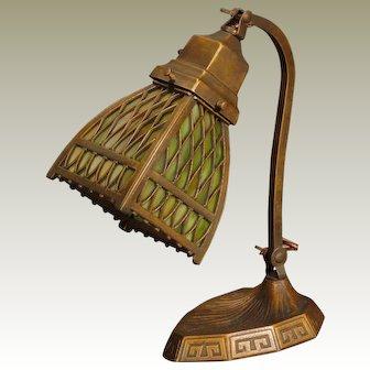 Adjustable Bradley & Hubbard Slag Glass Desk / Piano Lamp