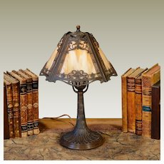 Small Ornate Slag Glass Lamp / Large Boudoir Lamp