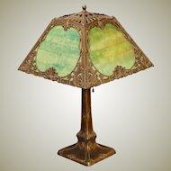 Graceful Slag Glass Lamp w/ Art Glass