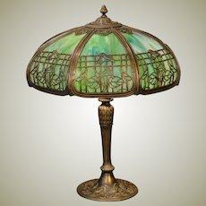 Large Ornate Miller Slag Glass Lamp w/ Trellis Mushroom Shade