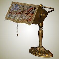 Large Ornate Slag Glass Desk Lamp