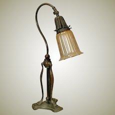 Graceful Classical Adjustable Lamp w/ Art Glass Shade
