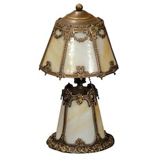 Small Sample Size Slag Glass Lighted Base Lamp