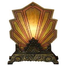 MLW Art Deco Ribbed Glass Radio Lamp