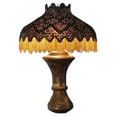 Huge Persian Brass & Mica Pierced Floor Lamp