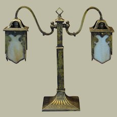 Large Library Lamp w/ 2 Slag Glass Shades