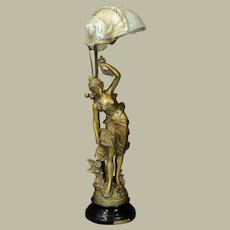 Fabulous Emile Guillemin Art Nouveau Figural Lamp w/ Marmoratus Shell Shade