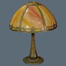 Slag Glass 6 Panel Leaf Lamp