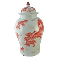 Vintage Chinese Porcelain Foo Lion Baluster Vase with a Domed Cover