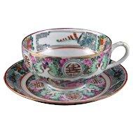 Vintage Chinese Rose Canton Lithophane Tea Cup & Saucer